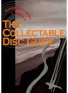 The collectable disc guide International labels