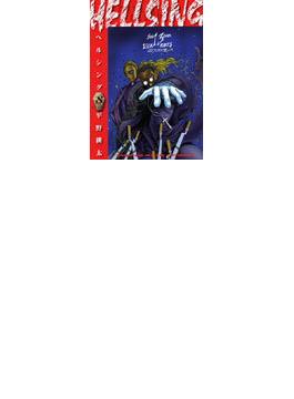 Hellsing 8 (少年画報コミックス)(YKコミックス)