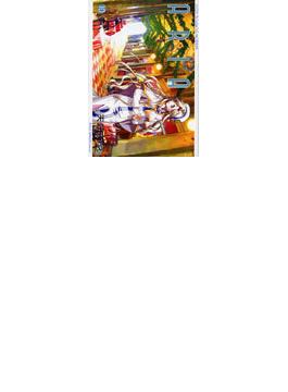 ARIA 10(BLADE COMICS(ブレイドコミックス))