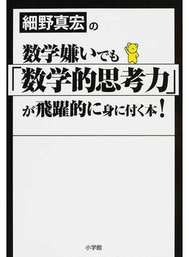 http://image.honto.jp/item/1/265/0303/1820/03031820_1.png