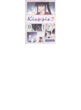 Kiss×sis 弟にキスしちゃダメですか? 7