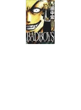 BADBOYS 13 新書判 (YKコミックス・JAPAN)