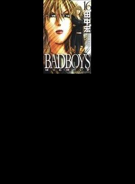 BADBOYS 16 (YKコミックス・JAPAN)