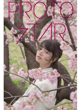 PROTO STAR 小松菜奈 vol.7(PROTO STAR)