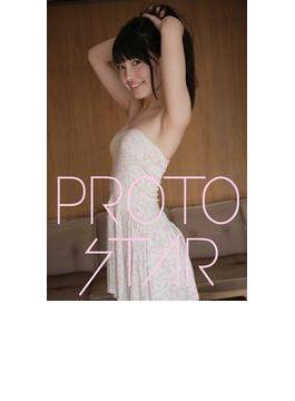 PROTO STAR 中山絵梨奈 vol.2(PROTO STAR)