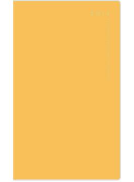 2014年版4月始まり No.798 リベルデュオ 8(手帳)