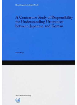 A Contrastive Study of Responsibility for Understanding Utterances between Japanese and Korean