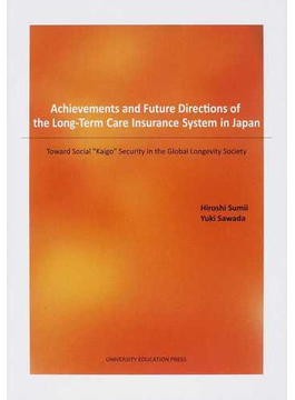"Achievements and Future Directions of the Long‐Term Care Insurance System in Japan Toward Social""Kaigo""Security in the Global Longevity Society"