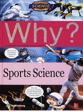 Why? Sports science