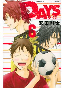DAYS 6 (講談社コミックスマガジン)(少年マガジンKC)