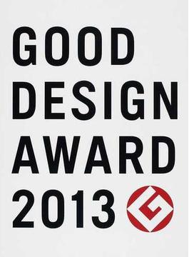 GOOD DESIGN AWARD YEAR BOOK 2013