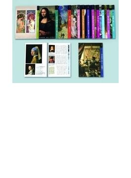 もっと知りたいシリーズ 西洋の美術セット 12巻セット