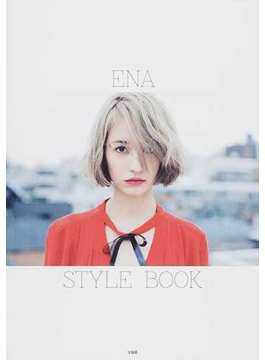 ENA STYLE BOOK