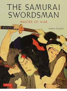 THE SAMURAI SWORDSMAN MASTER OF WAR 廉価版
