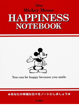 Mickey Mouse HAPPINESS NOTEBOOK