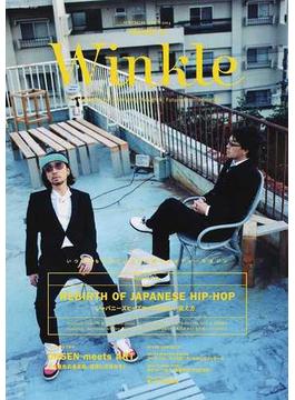 Winkle VOLUME01(2014SPRING SUMMER) FEATUREジャパニーズヒップホップの新しい捉え方/日本最古の温泉街、道後にのぼせろ!(NEKO MOOK)