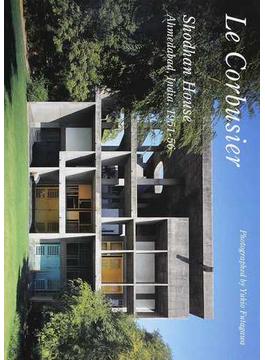 Residential Masterpieces 世界現代住宅全集 16 Le Corbusier