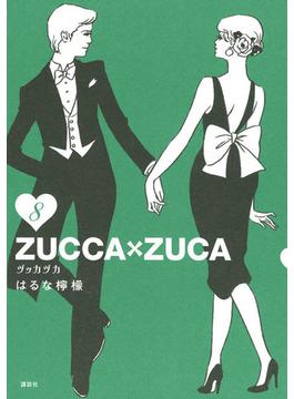 ZUCCA×ZUCA 8 (KCDX)