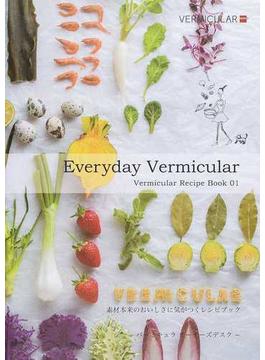 Vermicular Recipe Book 素材本来のおいしさに気がつくレシピブック 01 Everyday Vermicular