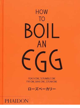 HOW TO BOIL AN EGG ローズベーカリー