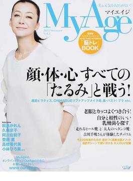My Age 美&元気をあきらめない! Vol.2(2014Summer) 顔・体・心すべての「たるみ」と戦う!
