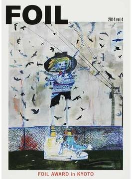 FOIL vol.4(2014) FOIL AWARD in KYOTO
