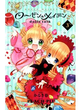 ローゼンメイデンdollstalk 3 (りぼんマスコットコミックス)(りぼんマスコットコミックス)