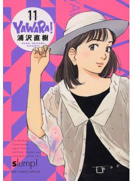 YAWARA! VOLUME11 (BIG COMICS SPECIAL)(ビッグコミックススペシャル)