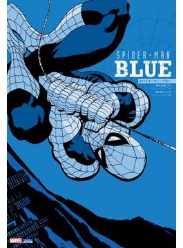 スパイダーマン:ブルー