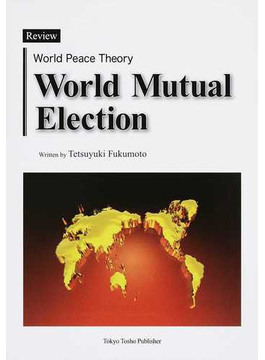 World Mutual Election World Peace Theory Review