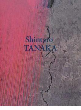 Shintaro TANAKA 1959−2014