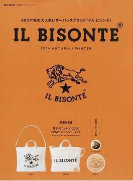 IL BISONTE 2014AUTUMN/WINTER(宝島社ブランドムック)