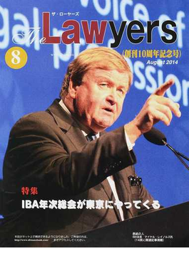 The Lawyers 2014August