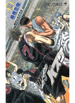 黒子のバスケ 29 (ジャンプ・コミックス)(ジャンプコミックス)