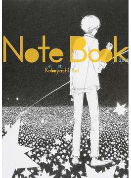 Note Book 小林系作品集 2014
