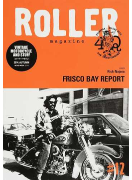 ROLLER magazine VINTAGE MOTORCYCLE AND STUFF #12(2014.AUTUMN) FRISCO BAY REPORT(NEKO MOOK)