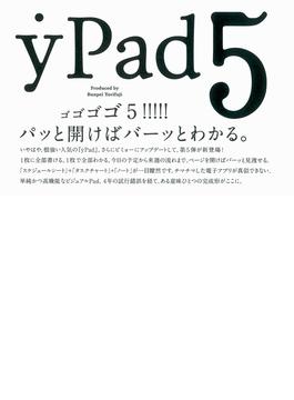 yPad 5