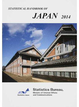 STATISTICAL HANDBOOK OF JAPAN 2014