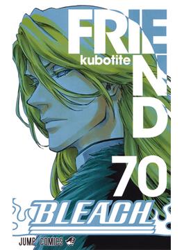BLEACH 70 (ジャンプコミックス)(ジャンプコミックス)