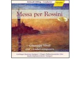 Messa Per Rossini: Rilling / Stuttgart.rso