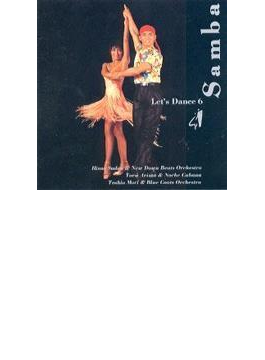 Let's Dance 6 Samba