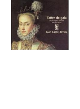 Taner De Gala-music For Vihuela: Vihuela