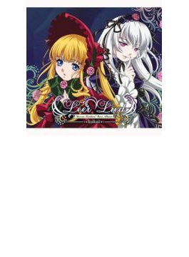 "Leer Lied ""Rozen Maiden Best Album"""