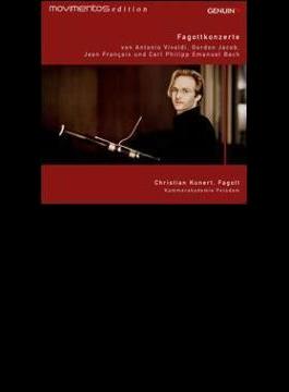 Bassoon Concertos: Kunert(Fg) Kammerakademie Potsdam