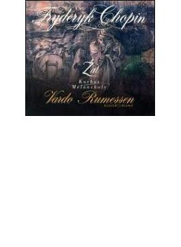 Zal-kurbus-melancholy-piano Works: Rumessen
