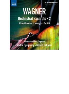 管弦楽曲集第2集 シュウォーツ&シアトル交響楽団、アレッサンドラ・マーク