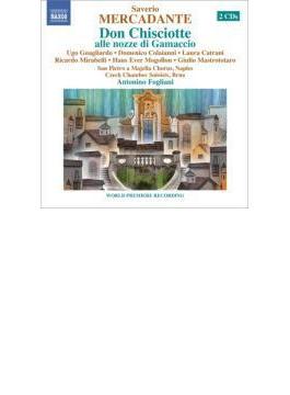 『ガマッチョの結婚式でのドン・キホーテ』全曲 フォリアーニ&チェコ・チェンバー・ソロイスツ、グアリアルド、カトラーニ、他(2007 ステレオ)(2CD)
