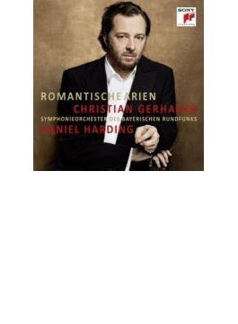 ドイツ・ロマン派オペラ・アリア集 ゲルハーヘル、ハーディング&バイエルン放送響
