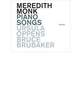 『ピアノ・ソングス』 オッペンス、ブルベイカー