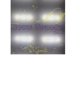 News Tracks Vol.3